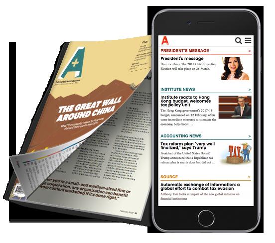 APlus Magazine